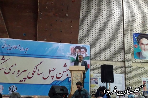 نمایشگاه دستاوردهای ۴۰ ساله انقلاب در گرگان افتتاح شد